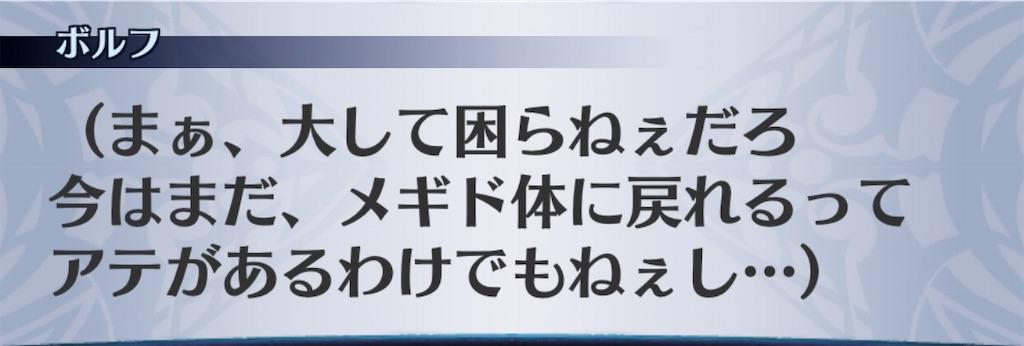 f:id:seisyuu:20190830185826j:plain