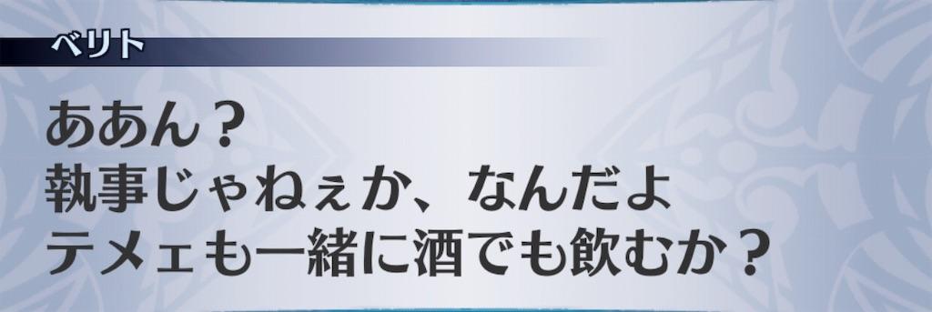 f:id:seisyuu:20190830190524j:plain