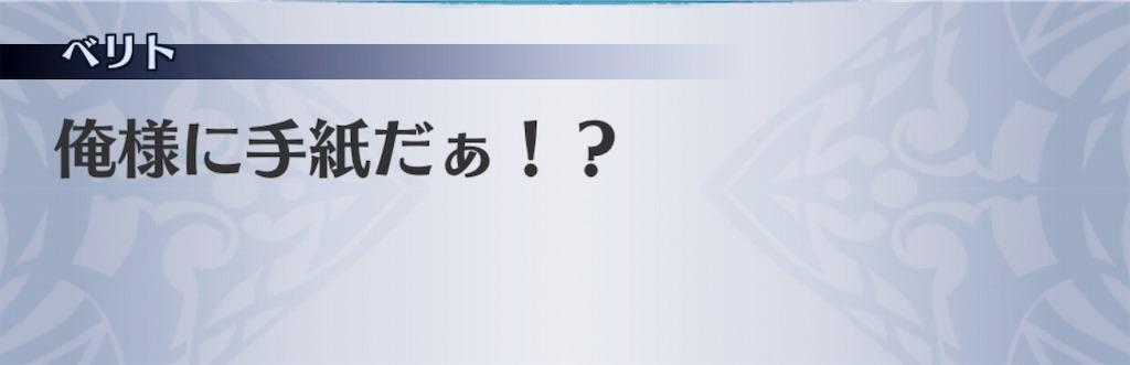 f:id:seisyuu:20190830190626j:plain