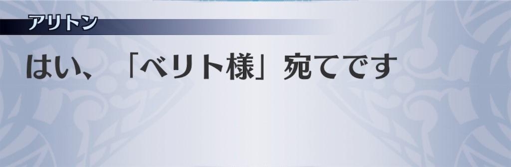 f:id:seisyuu:20190830190629j:plain