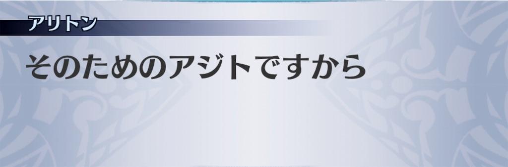 f:id:seisyuu:20190830190829j:plain