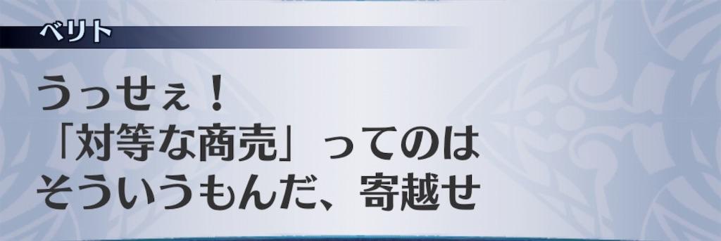 f:id:seisyuu:20190830191214j:plain