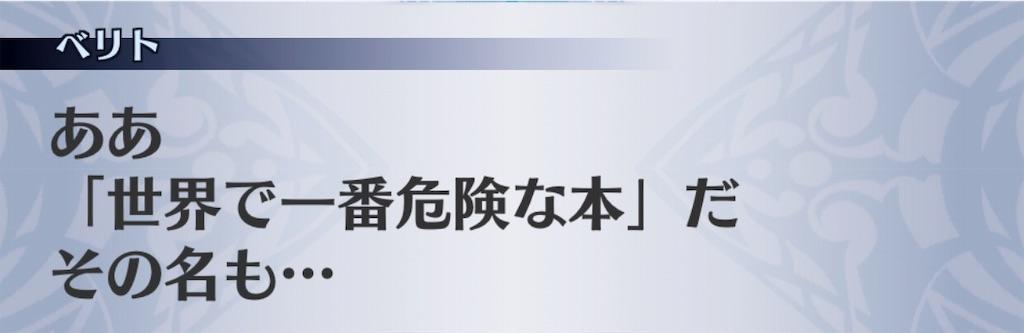 f:id:seisyuu:20190830191452j:plain
