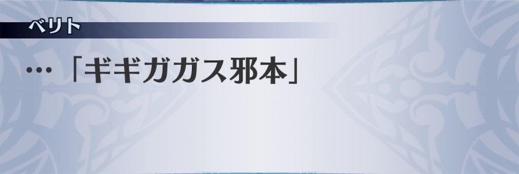 f:id:seisyuu:20190830191455j:plain