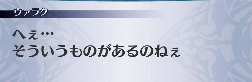 f:id:seisyuu:20190830191545j:plain