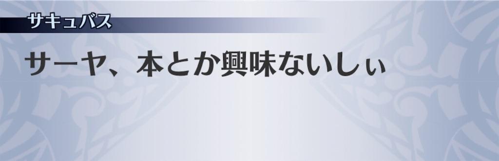 f:id:seisyuu:20190830191600j:plain