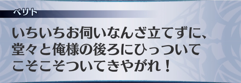 f:id:seisyuu:20190830191932j:plain
