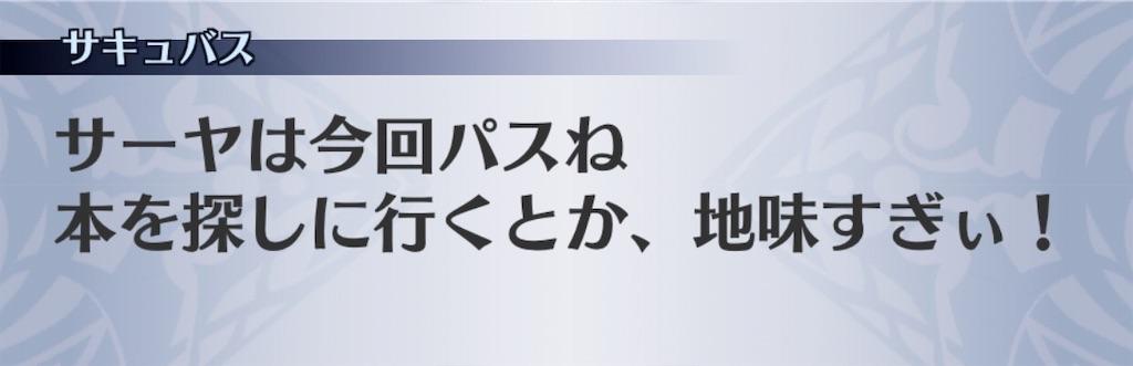 f:id:seisyuu:20190830192052j:plain