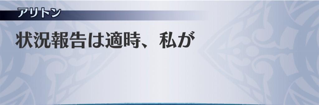 f:id:seisyuu:20190830192737j:plain