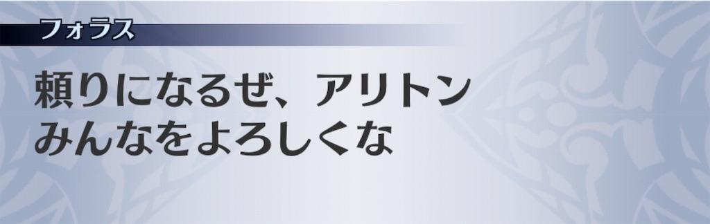 f:id:seisyuu:20190830192742j:plain
