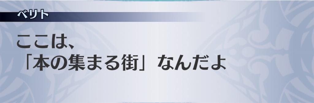 f:id:seisyuu:20190831114222j:plain