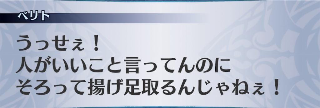 f:id:seisyuu:20190831114812j:plain