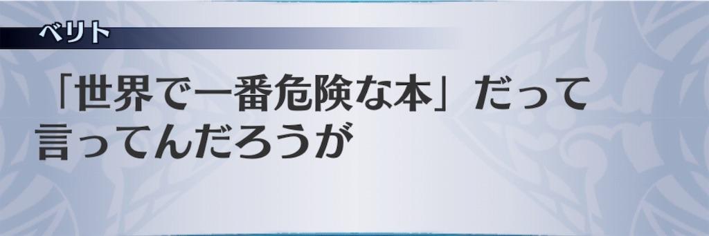 f:id:seisyuu:20190831115022j:plain