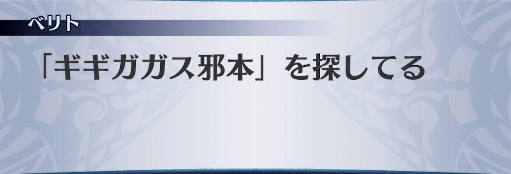 f:id:seisyuu:20190831115330j:plain