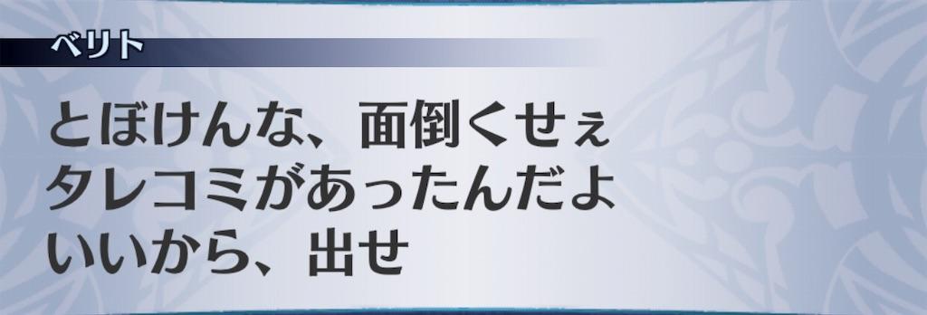 f:id:seisyuu:20190831115411j:plain