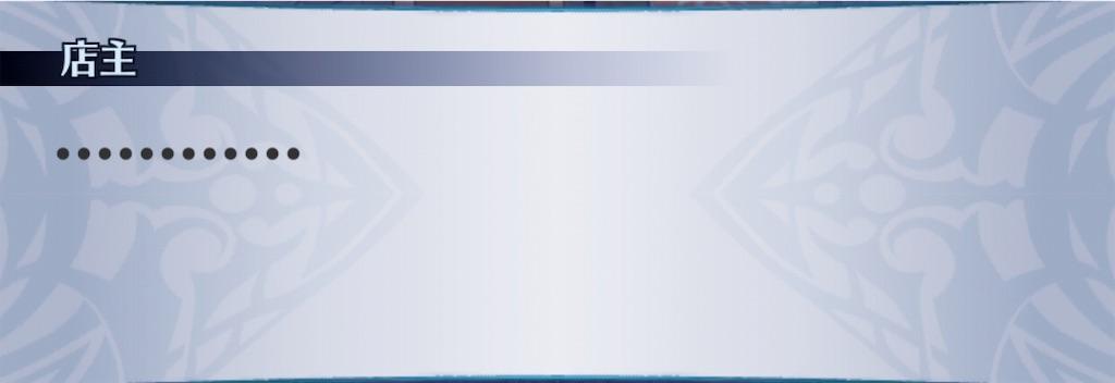 f:id:seisyuu:20190831115421j:plain
