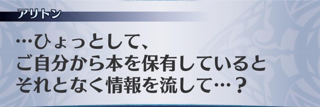 f:id:seisyuu:20190831115723j:plain