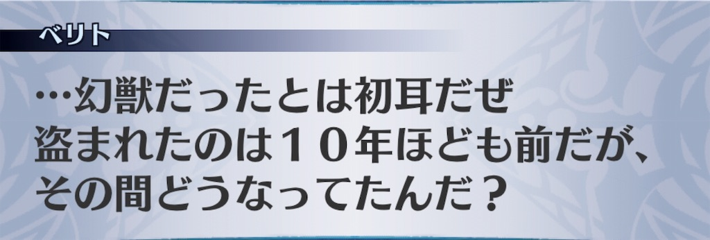 f:id:seisyuu:20190831115850j:plain