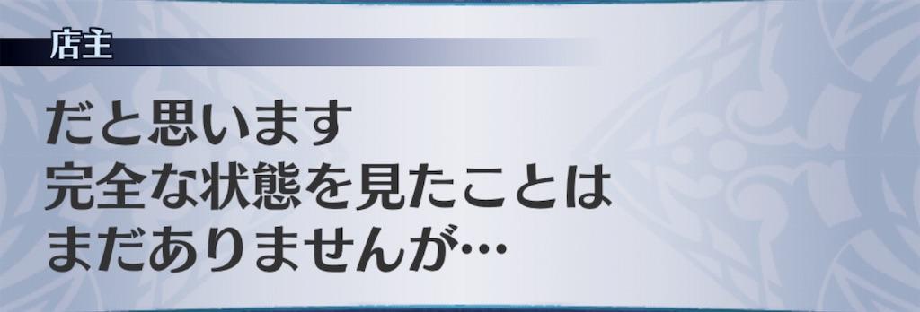 f:id:seisyuu:20190831120032j:plain