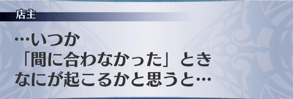 f:id:seisyuu:20190831120257j:plain