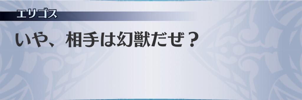 f:id:seisyuu:20190831120609j:plain