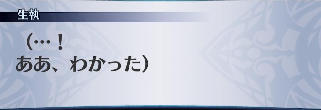 f:id:seisyuu:20190831120842j:plain