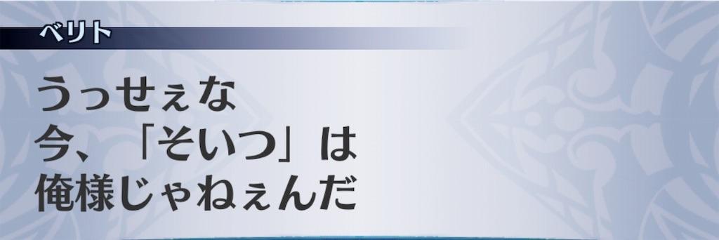 f:id:seisyuu:20190831121027j:plain