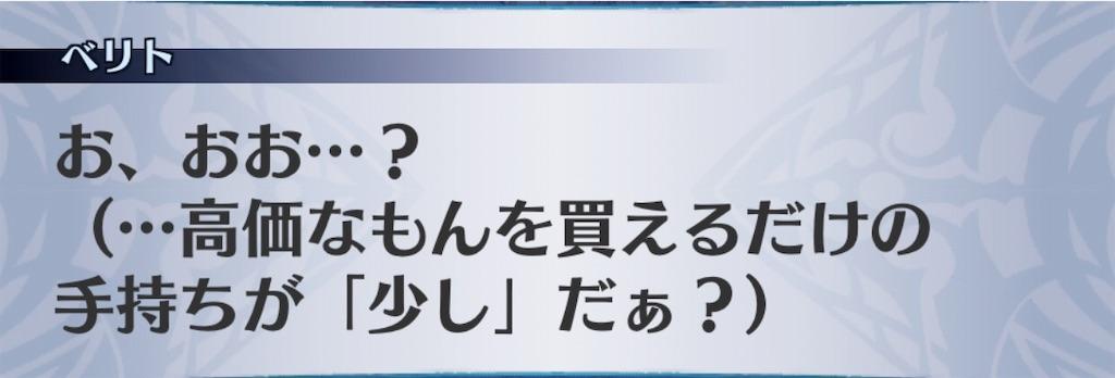 f:id:seisyuu:20190831121347j:plain