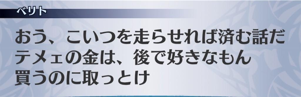 f:id:seisyuu:20190831121528j:plain