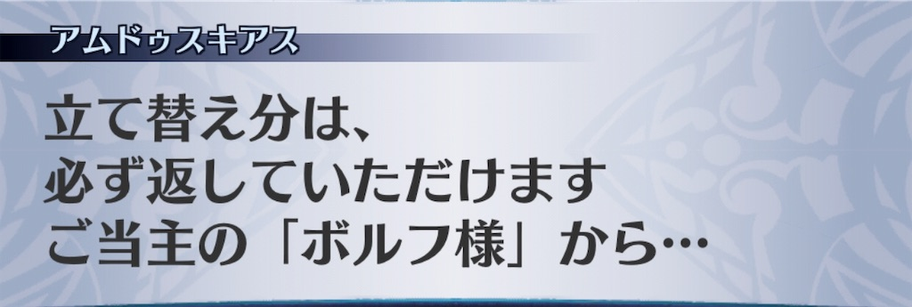 f:id:seisyuu:20190831121644j:plain