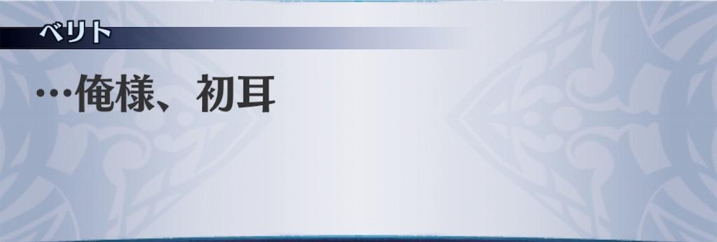 f:id:seisyuu:20190831121650j:plain
