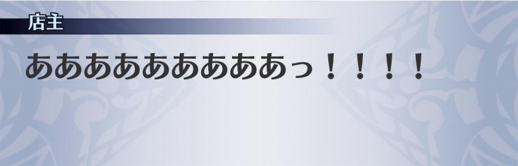 f:id:seisyuu:20190831121654j:plain