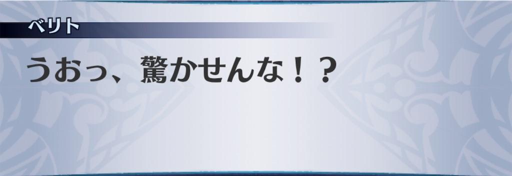 f:id:seisyuu:20190831121820j:plain