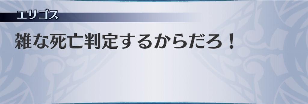 f:id:seisyuu:20190831121824j:plain