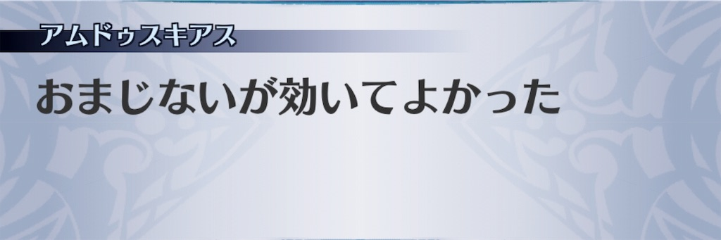 f:id:seisyuu:20190831121904j:plain