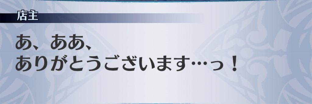 f:id:seisyuu:20190831122106j:plain