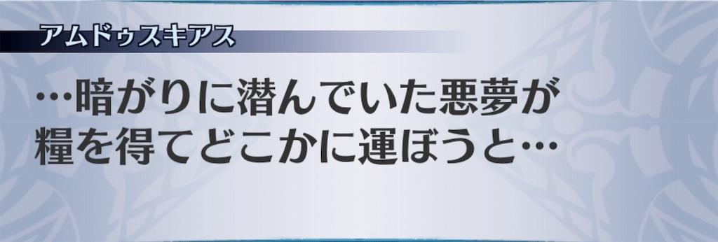 f:id:seisyuu:20190831122236j:plain