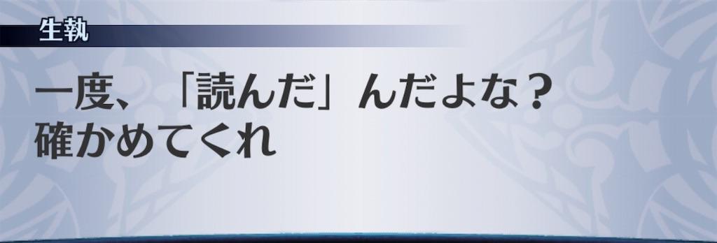 f:id:seisyuu:20190831122552j:plain