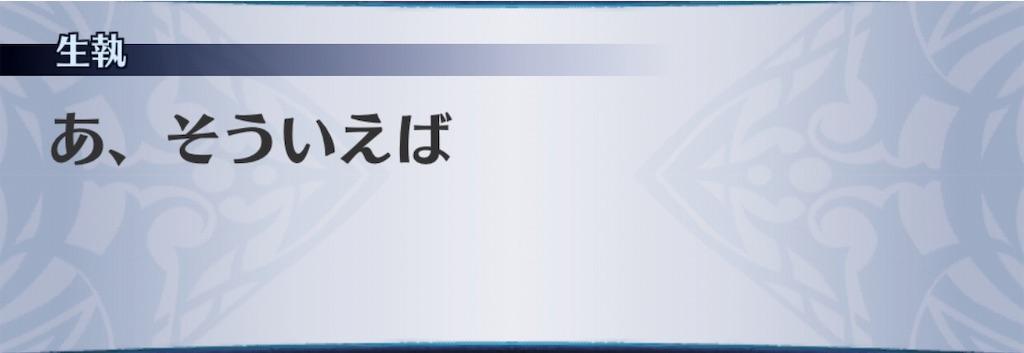 f:id:seisyuu:20190831122858j:plain