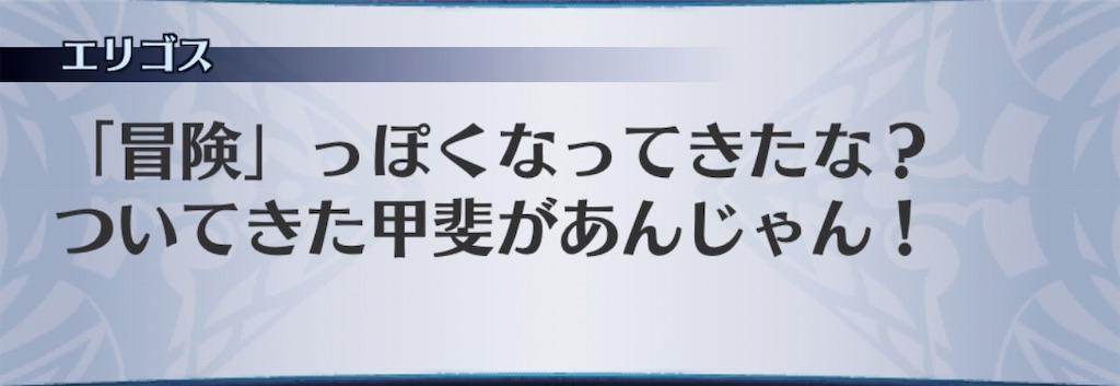 f:id:seisyuu:20190831122959j:plain