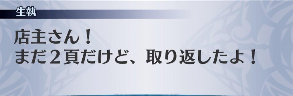 f:id:seisyuu:20190831123100j:plain