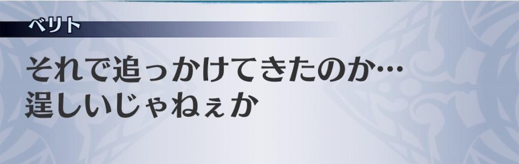 f:id:seisyuu:20190831123154j:plain