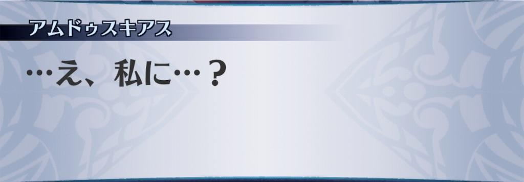 f:id:seisyuu:20190831123236j:plain