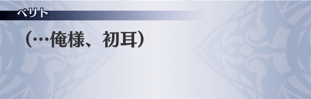 f:id:seisyuu:20190831123508j:plain