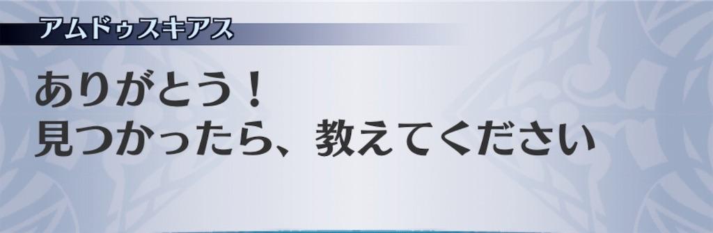 f:id:seisyuu:20190831123517j:plain