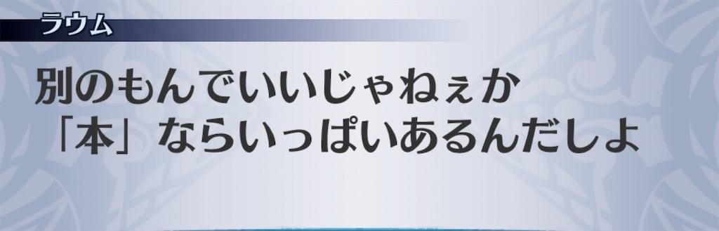 f:id:seisyuu:20190901204731j:plain
