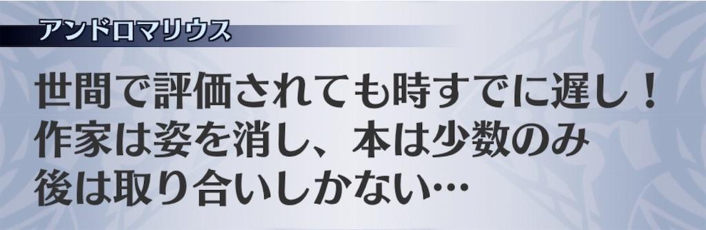 f:id:seisyuu:20190901204835j:plain