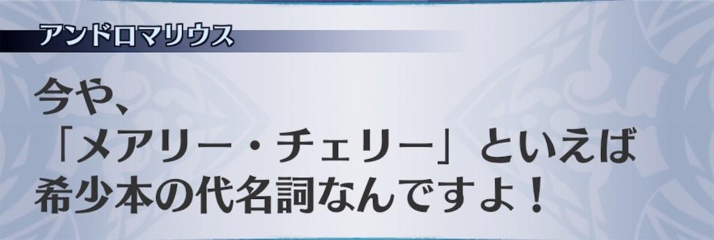 f:id:seisyuu:20190901204840j:plain