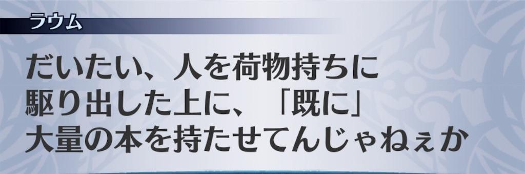 f:id:seisyuu:20190901204847j:plain