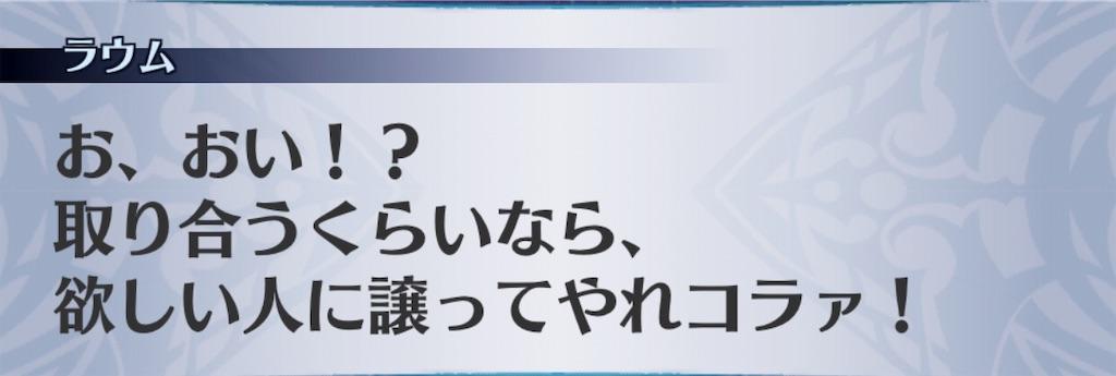 f:id:seisyuu:20190901205152j:plain